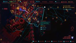 guide soluce cyberpunk 2077 arme weapon meilleur best location emplacement la désunion fait la force