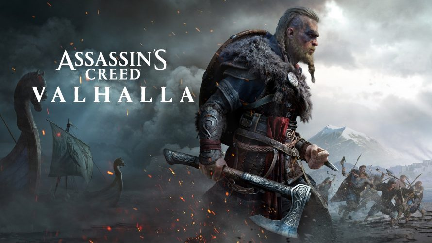 assassin-creed-valhalla-soluce-fr-guide